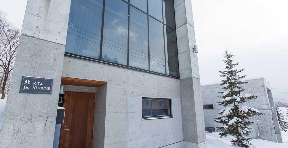 Kita Kitsune Chalet - Entrance